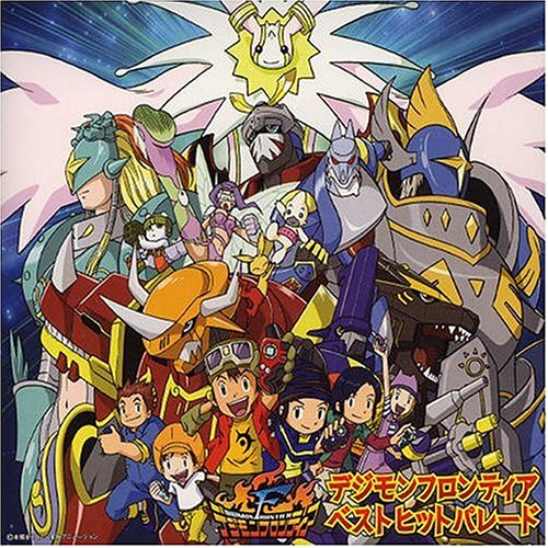 Digimon - Images Colection